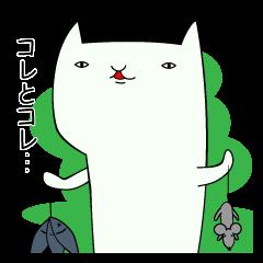 [LINEスタンプ] しろネコ