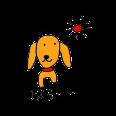 ゆる犬ハナちゃん