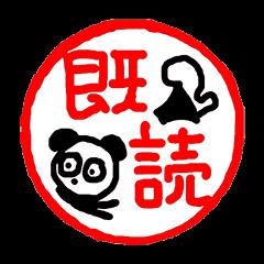 シンプルパンダ