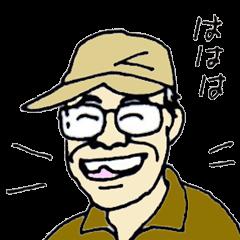 広島の普通のおじさんの広島弁講座