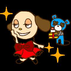 セレブ犬とクマ執事