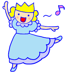 お姫様の気持ち