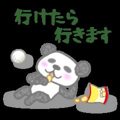 部活系ぱんだ2