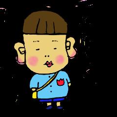 LINEスタンプ「わたるくん」 | 4...