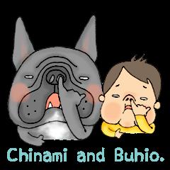 chinami and Buhio.