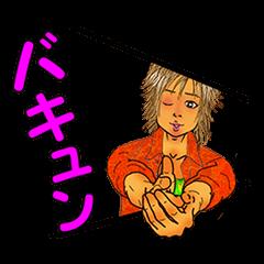 華麗なるオフメン(仮)