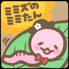 MIMI-TAN