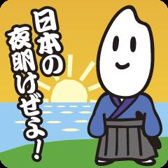 samurice-サムライス-かわいい!便利!