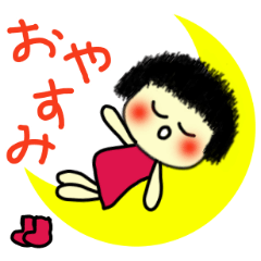 おかっぱの女の子 1(日常・あいさつ)