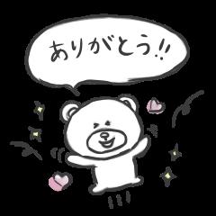 しろいくまさん 日本語版