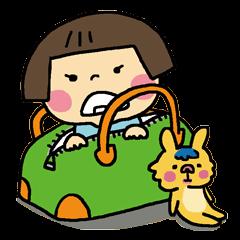 チビ子と黄色ウサギ