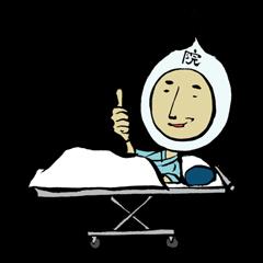 入院くん (入院患者のためのスタンプ)
