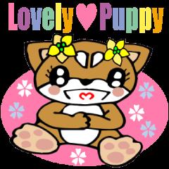 Lovely Puppy Vol.2 おりこう柴ちゃん