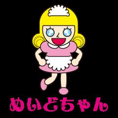 meidochan