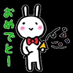 [LINEスタンプ] ほほえみうさぎの日常 (1)