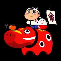 ビバ!あいづ弁(福島県)