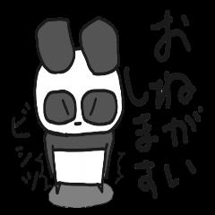 HEY!パンダ!