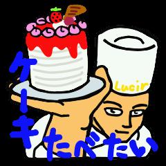 """""""元祖""""絵文字スタンプ2016"""