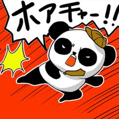 浮気防止に!パンダ探偵部長