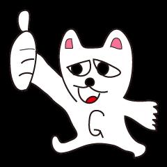 らくがき犬がんた EX