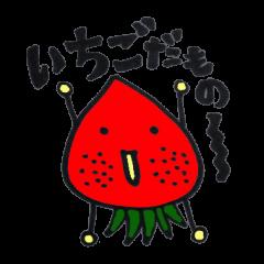 イチゴちゃんの日常