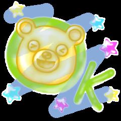 透けちゃう    クマのキャンディ
