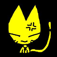 可愛い黄色い子猫