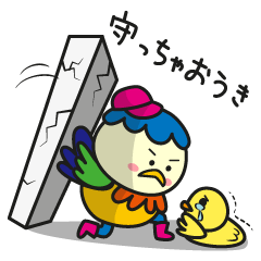 土佐弁を話すキャラクターやいろちゃん