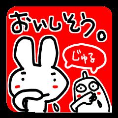 ウサギくんとサカナちゃん①