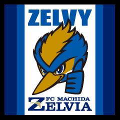 FC町田ゼルビアのマスコット・ゼルビー