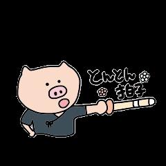 とんとん拍子(剣道ver.)