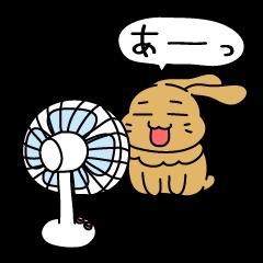 うーちゃんの夏休みスタンプ