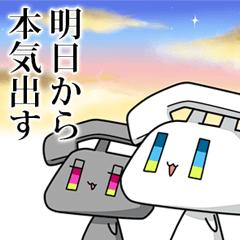 魔法電話テル&ベル(マジカルテレフォン)