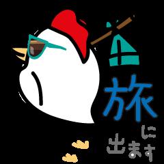 鶏扱い注意 旅編