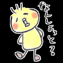 長崎弁をしゃべるトリ【すぐに使える】