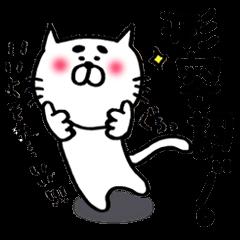 形容詞ネコ