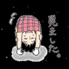 尚子さんの日常スタンプ