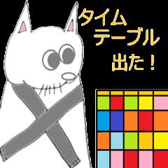 業界人「うさP」 映画業界を行く!