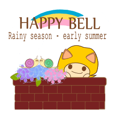 HAPPY BELL [Rainy season - early summer]