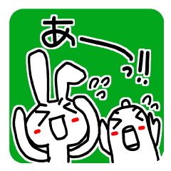 ウサギくんとサカナちゃん③