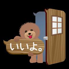 その犬はふきだしで語る。