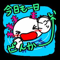『ウパるー』第2弾 水辺編