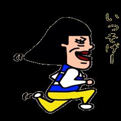 Wasako