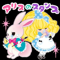 アリスのスタンプ☆
