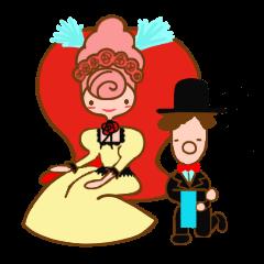 プリンセスマリーと執事のセバスチャン
