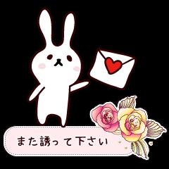 [LINEスタンプ] うさぎが届ける、お花のメッセージカード
