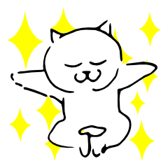 猫のダンス