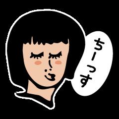 素敵なおねえさん達Vol.1