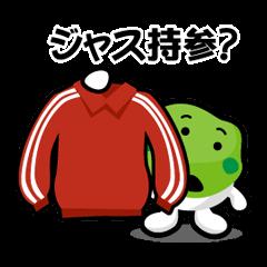 仙台弁【ずんだもち ずんちゃん】第2弾