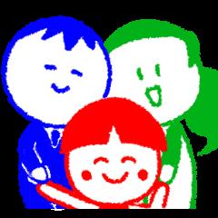 RGB家族スタンプ